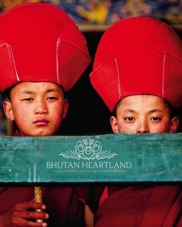 Екскурзия до Бутан
